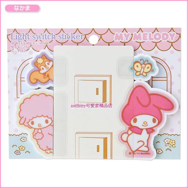 家用【asdfkitty】美樂蒂.小綿羊半立體泡綿裝飾貼-可貼在開關或是電腦螢幕上 日本正版商品