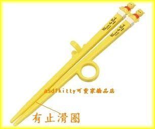 asdfkitty可愛家☆Q版小熊維尼兒童學習筷-第一階段右手用-有止滑圈歐-日本正版全新