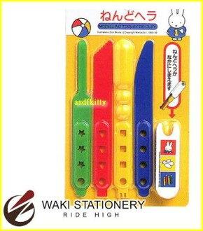 文具【asdfkitty可愛家】日本kutsuwa品牌米飛兔黏土工具組-挖棒.切刀.波浪刀-日本製