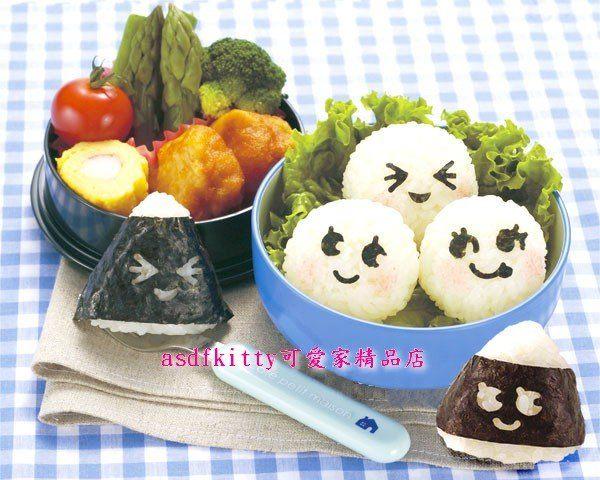 asdfkitty可愛家☆日本Arnest海苔打洞器-粉藍黑-飯糰.蛋包.餅乾.蛋糕都可用-日本製