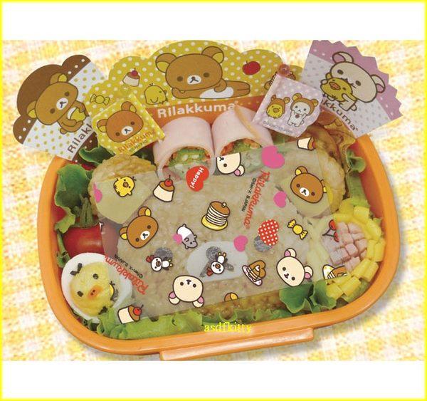廚房【asdfkitty】日本san-x懶懶熊/拉拉熊便當抗菌紙/抗菌隔菜板-日本製