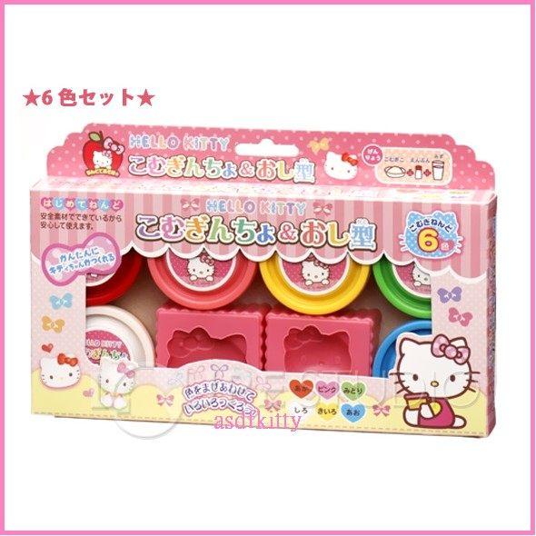 嬰童用品【asdfkitty】KITTY6色黏土模型組-臉型模+全身模-安全無毒-美勞創作-日本正版