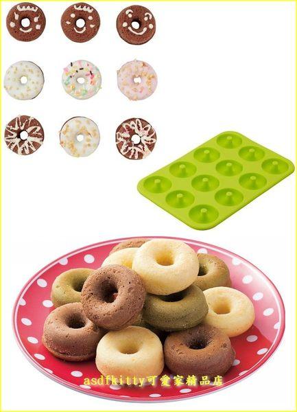 asdfkitty可愛家☆貝印KAI矽膠模型-迷你甜甜圈12連-巧克力.蛋糕.手工皂.麵包-保證日本正版