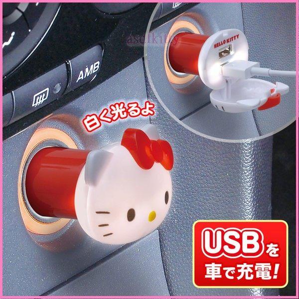 asdfkitty可愛家☆KITTY汽車用USB充電器-雙插頭-手機.相機.遊戲機都可用-日本正版全新