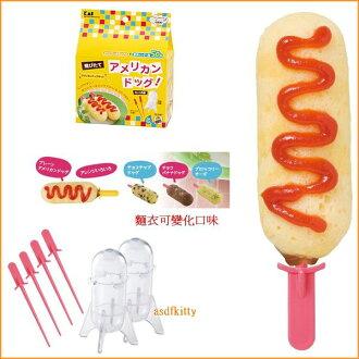asdfkitty可愛家☆貝印微波專用熱狗製造器-免油炸.快速-日本正版商品日本製