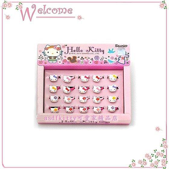 個人用品【asdfkitty】】kitt可愛兒童戒指-分售-戒圍可活動-韓國版正版商品韓國製