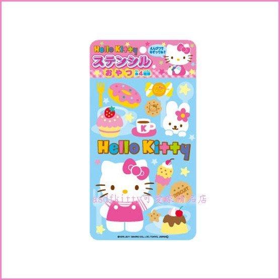 asdfkitty可愛家☆kitty-甜點下標頁-畫板/繪圖板玩具-日本正版商品