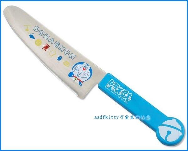 廚房【asdfkitty】哆啦A夢不鏽鋼菜刀-水果刀-鈍圓頭設計-高年級小朋友可用-日本製