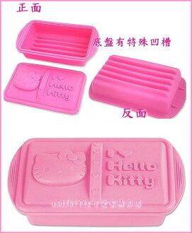 廚房【asdfkitty】KITTY矽膠微波蒸盒-保留原味-低脂健康-可做蛋糕-黃金傳奇介紹