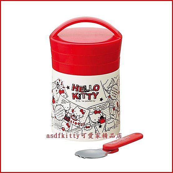 asdfkitty可愛家☆KITTY漫畫版大口徑真空不鏽鋼保溫杯/可當悶燒罐放嬰兒副食品-日本正版