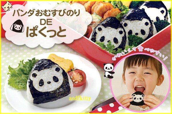 asdfkitty可愛家☆日本Arnest熊貓花樣海苔切模-可做三角御飯糰-日本正版商品