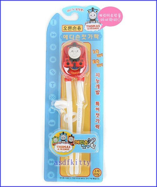 嬰童用品【asdfkitty可愛家】湯瑪士右手用紅色三點式兒童學習筷-前端加大好夾取-韓國製