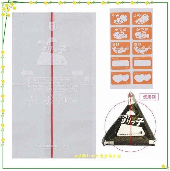 asdfkitty可愛家☆日本msa 可寫口味三角御飯糰包裝紙-自己做乾淨衛生口味多-日本製
