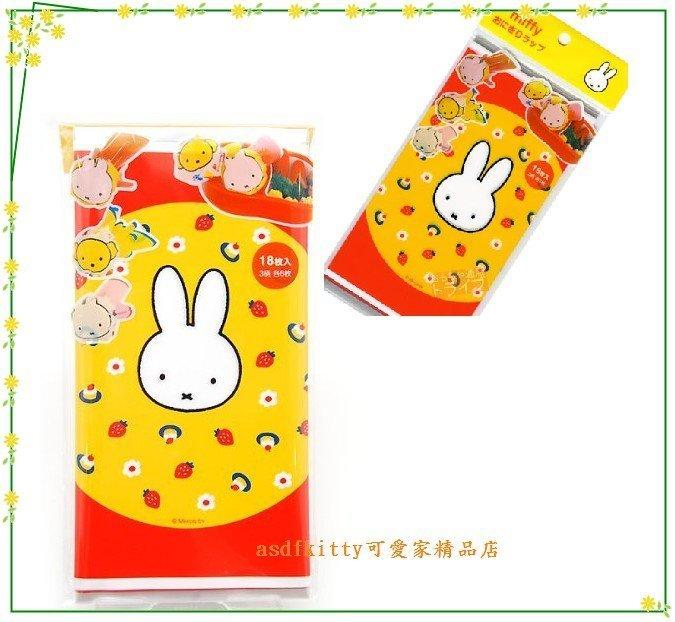 asdfkitty可愛家☆日本進口米飛兔-圓球飯糰包裝紙-方便拿取食用-日本製