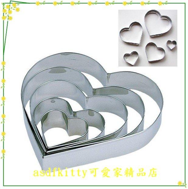 廚房【asdfkitty】貝印不鏽鋼模型心型套組5入-壓吐司餅乾-鳳梨酥.綠豆糕-飯糰-煎蛋-日本製
