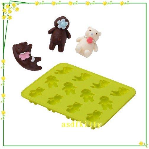 asdfkitty可愛家~賠錢  貝印放空睡熊12格矽膠模型~做巧克力.冰塊.果凍. 皂