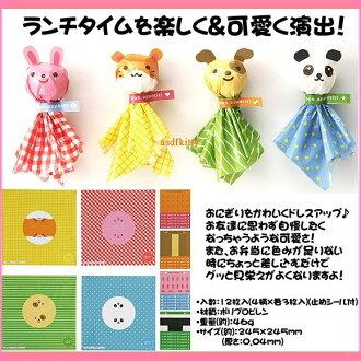 asdfkitty可愛家☆日本msa小狗貓咪小兔熊貓圓飯糰包裝紙-方便拿取食用-日本製