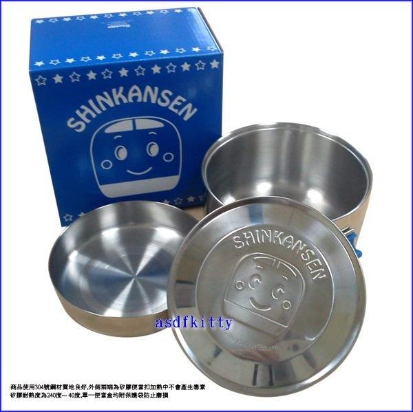 廚房【asdfkitty】新幹線雙層防燙304不鏽鋼圓型便當盒/保鮮盒-正版商品有雷射標籤台灣製