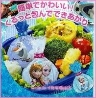 asdfkitty可愛家☆冰雪奇緣圓球飯糰包裝紙-方便拿取食用-日本製