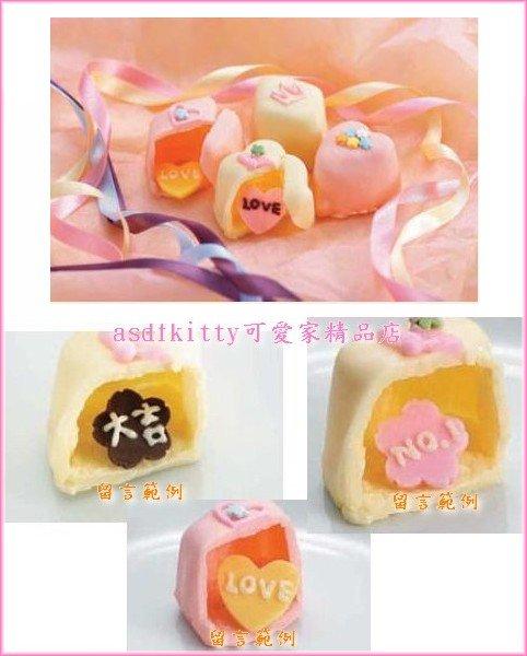 廚房【asdfkitty】 CAKE LAND秘密留言巧克力模型-紅桃.黑桃.方塊-玩幸運抽籤遊戲-日本製