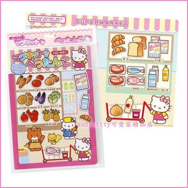 asdfkitty可愛家☆Kitty磁鐵遊戲組/磁鐵圖畫書-日本正版商品