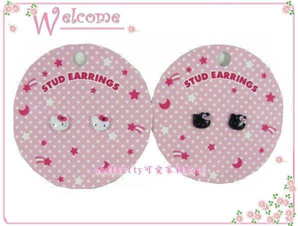 asdfkitty可愛家☆KITTY立體大頭造型穿式耳環-2選1-歐美版正版商品