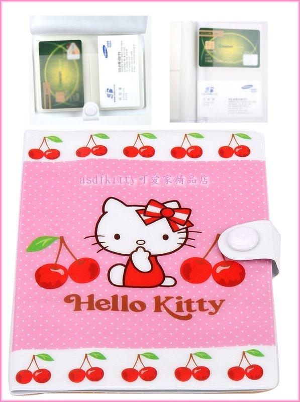 文具【asdfkitty】KITTY櫻桃名片簿-可放證件.信用卡悠遊卡.-輕巧好攜帶-韓國製