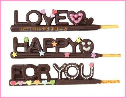 廚房【asdfkitty】貝印巧克力模型=LOVE加HAPPY加FOR YOU-日本製