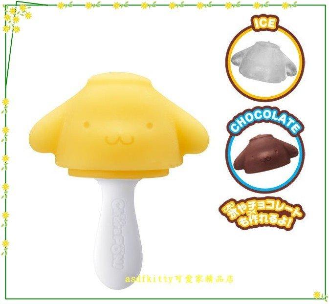 asdfkitty可愛家☆布丁狗大臉造型製冰棒模型/可做巧克力.冰沙.冰塊-日本正版