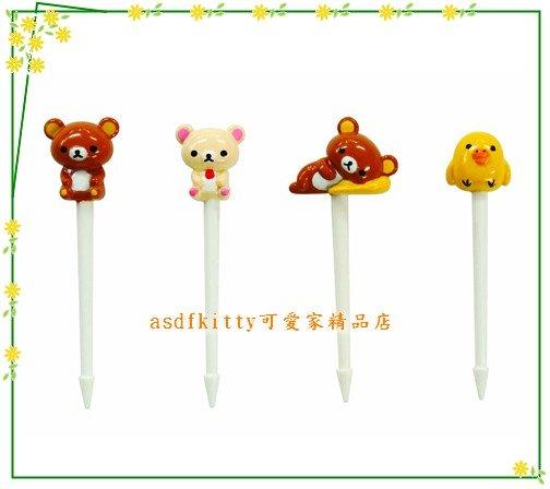 asdfkitty可愛家☆san-x懶懶熊拉拉熊白熊懶妹跟小雞食物叉水果插.三明治叉-日本正版