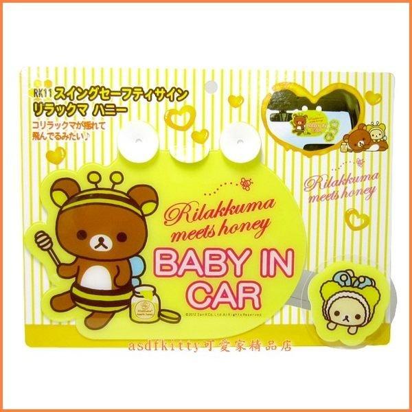 asdfkitty可愛家☆日本san-x拉拉熊蜜蜂款車用吸盤告示牌-BABY IN CAR-日本正版商品