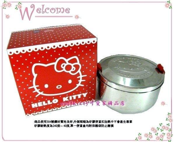 廚房【asdfkitty】KITTY可蒸304不鏽鋼圓型便當盒/保鮮盒-正版商品有雷射標籤台灣製