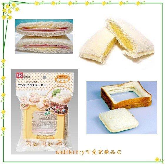 asdfkitty可愛家☆日本LEC簡易切邊包餡器/口袋吐司-土司盒壓模-不掉餡-方便吃-日本正版