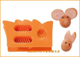 asdfkitty可愛家☆貝印熱狗切模-小老鼠+小白兔-日本製