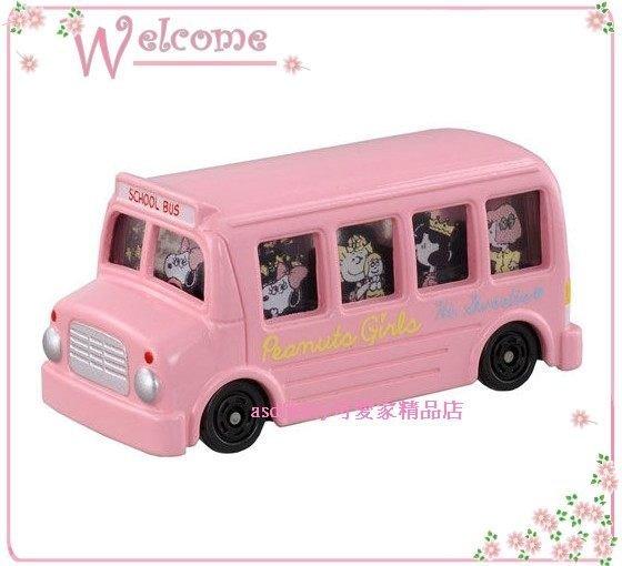 個人用品~asdfkitty~史努比粉紅巴士~TOMY Dream TOMICA TM80