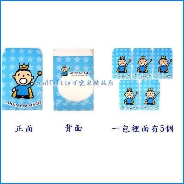 asdfkitty可愛家☆大寶星星國王紅包袋-禮物袋-信封-包裝袋-正版商品