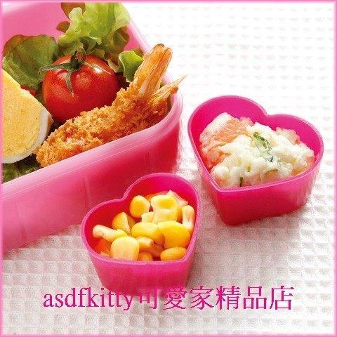 廚房【asdfkitty】日本SKATER愛心2入矽膠便當菜隔盒-可做鳳梨酥.蛋糕-飯糰-可微波-正版商品