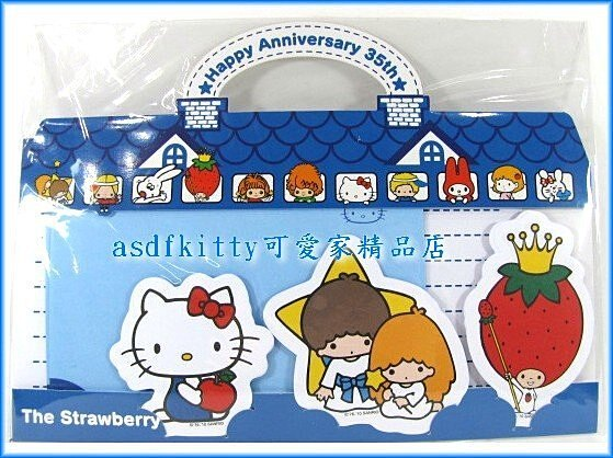asdfkitty可愛家☆KITTY 35週年紀念信封+信紙+雙子星便條紙-藍色-日本正版