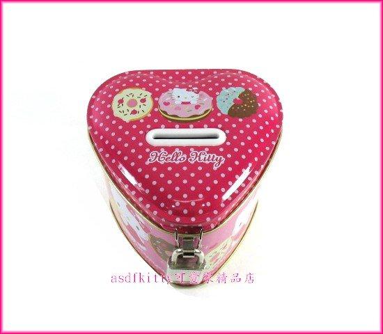 個人用品【asdfkitty可愛家】KITTY甜甜圈心型撲滿-存錢筒-附鎖頭