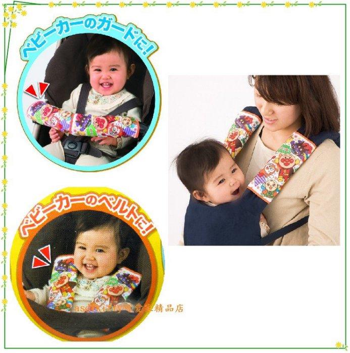 asdfkitty可愛家☆麵包超人安全帶保護套-嬰兒手推車/汽車安全座椅.嬰兒背帶-都可用-日本正版