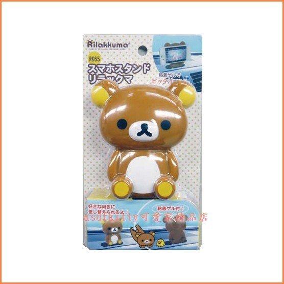 asdfkitty可愛家☆日本san-x懶懶熊/拉拉熊造型手機架/止滑手機座-日本正版商品