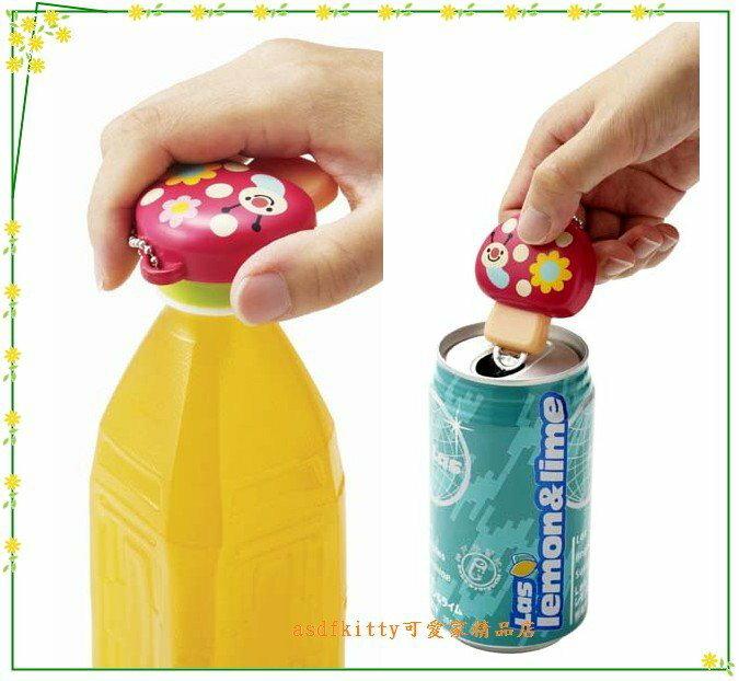 asdfkitty可愛家☆日本TORUNE蘑菇造型開罐器鑰匙圈-不怕弄壞指甲-易開罐跟寶特瓶都可開-日本正版