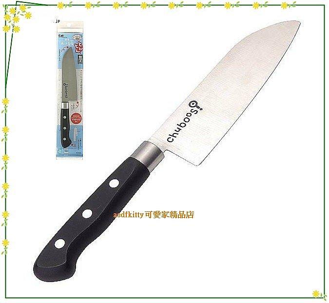 廚房【asdfkitty】貝印小型不鏽鋼菜刀-水果刀-鈍圓頭設計-高年級小朋友兒童可用-日本製