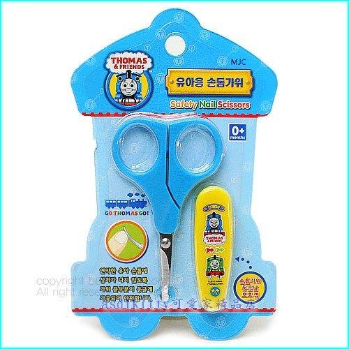 嬰童用品~asdfkitty可愛家~湯瑪士安全剪刀~指甲剪~韓國製