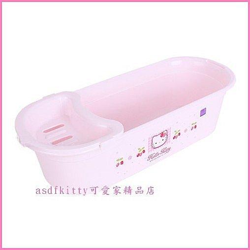 asdfkitty可愛家☆KITTY長型可瀝水收?籃~亮草莓版-放洗髮精 肥皂 沐浴乳~韓國製