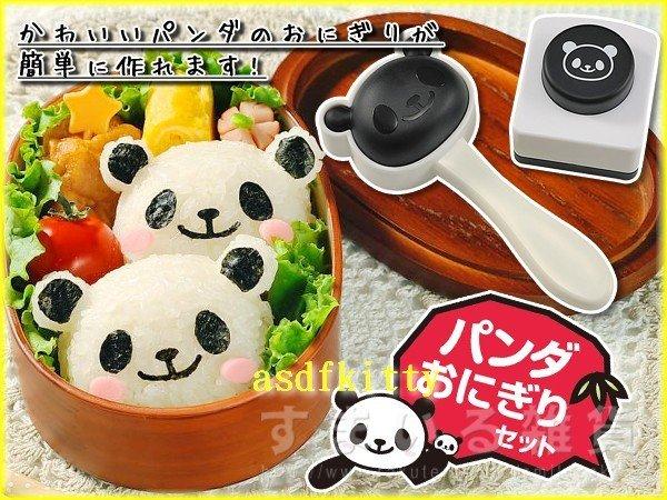 asdfkitty可愛家☆日本Arnest熊貓單隻手把飯糰+海苔打洞器-日本正版商品