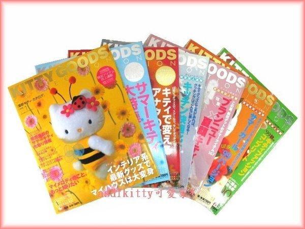 文具~asdfkitty可愛家~Kitty Goods整套絕版雜誌~共31本~2手 ~