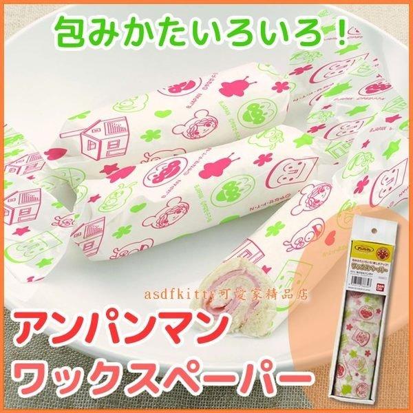 asdfkitty可愛家☆麵包超人三明治包裝紙/油紙/蠟紙-包飯糰-防止食材乾燥-日本製