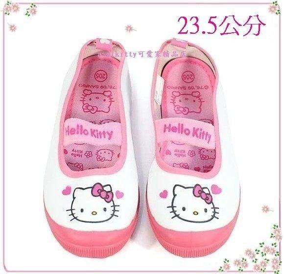 個人用品【asdfkitty可愛家】KITTY愛心防滑室內鞋/休閒鞋-23.5公分-韓國版