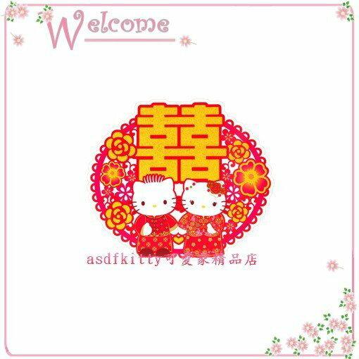 asdfkitty可愛家☆KITTY中式結婚囍字貼紙/牆貼-香港正版商品